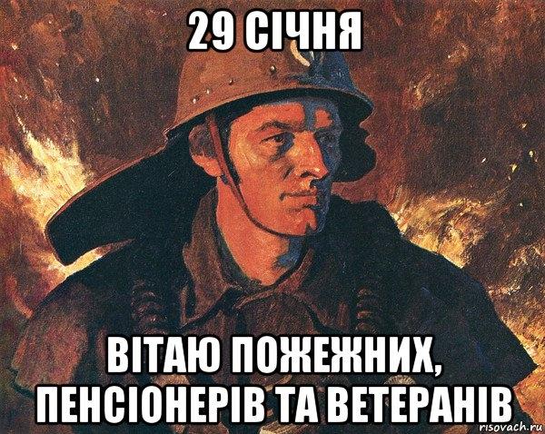 http://ani-expert.org.ua/uploads/posts/2017-01/1485674630_29-schnya.jpg